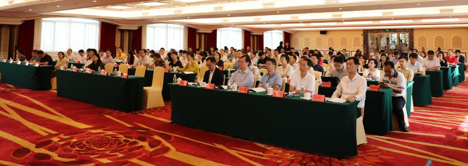 市商务局组织举办珠海综试区建设专题宣讲会01.jpg